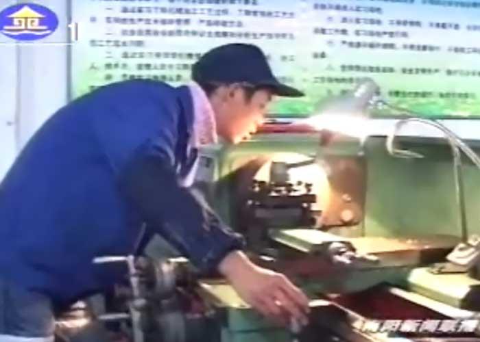 南阳工业学校承办南阳市技能竞赛