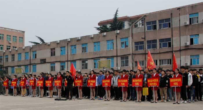 2019年南阳市中等职业教育技能大赛在南阳工业学校隆重举行