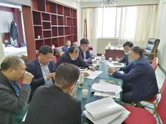 南阳工业学校新校区拆迁工作正式启动