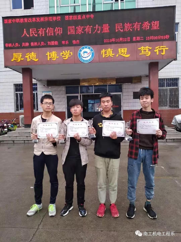 南阳工业学校高水平专业群建设成绩