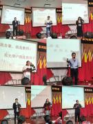 """南阳工业学校开展""""践行师德 铸就师魂""""系列活动"""