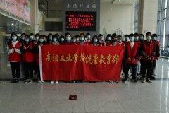 走进南阳市科技馆--南阳工业学校健康教育部2020秋期第二课堂活动
